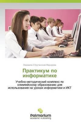 Praktikum Po Informatike