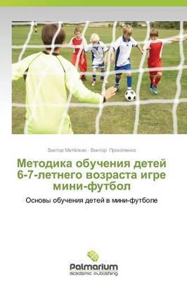 Metodika Obucheniya Detey 6-7-Letnego Vozrasta Igre Mini-Futbol