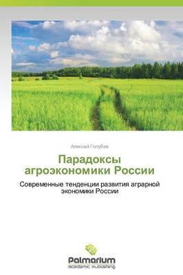 Paradoksy Agroekonomiki Rossii