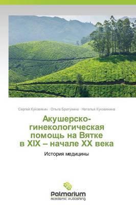 Akushersko-Ginekologicheskaya Pomoshch' Na Vyatke V XIX - Nachale XX Veka