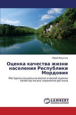 Otsenka Kachestva Zhizni Naseleniya Respubliki Mordoviya