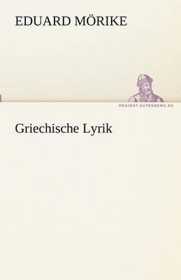 Griechische Lyrik