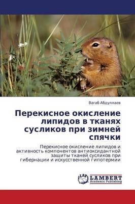 Perekisnoe Okislenie Lipidov V Tkanyakh Suslikov Pri Zimney Spyachki