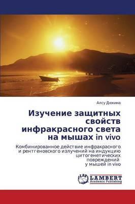 Izuchenie Zashchitnykh Svoystv Infrakrasnogo Sveta Na Myshakh in Vivo