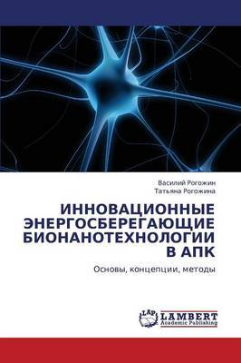 Innovatsionnye Energosberegayushchie Bionanotekhnologii V Apk