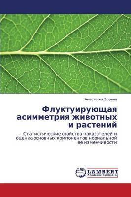 Fluktuiruyushchaya Asimmetriya Zhivotnykh I Rasteniy