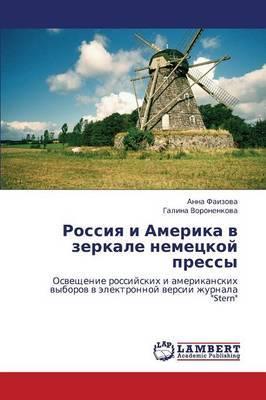Rossiya I Amerika V Zerkale Nemetskoy Pressy