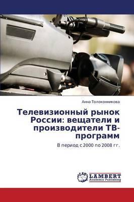 Televizionnyy Rynok Rossii: Veshchateli I Proizvoditeli TV-Programm