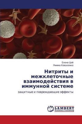 Nitrity I Mezhkletochnye Vzaimodeystviya V Immunnoy Sisteme