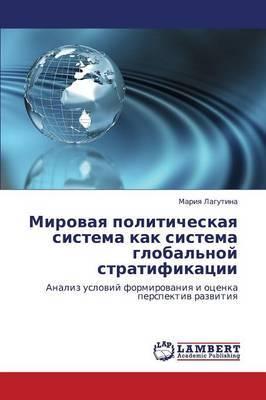 Mirovaya Politicheskaya Sistema Kak Sistema Global'noy Stratifikatsii