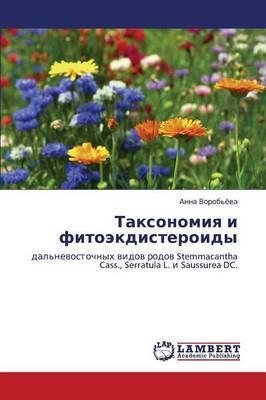 Taksonomiya I Fitoekdisteroidy
