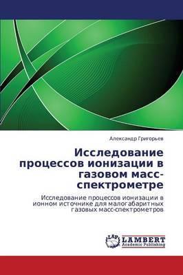 Issledovanie Protsessov Ionizatsii V Gazovom Mass-Spektrometre