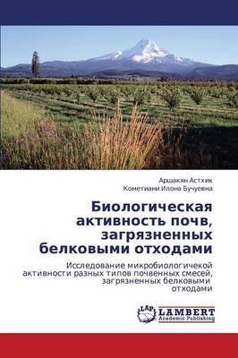 Biologicheskaya Aktivnost' Pochv, Zagryaznennykh Belkovymi Otkhodami