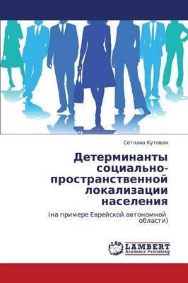 Determinanty Sotsial'no-Prostranstvennoy Lokalizatsii Naseleniya