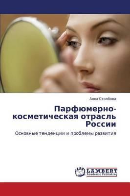 Parfyumerno-Kosmeticheskaya Otrasl' Rossii