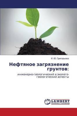 Neftyanoe Zagryaznenie Gruntov
