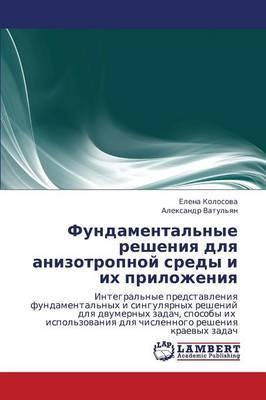 Fundamental'nye Resheniya Dlya Anizotropnoy Sredy I Ikh Prilozheniya