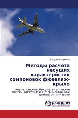 Metody Raschyeta Nesushchikh Kharakteristik Komponovok Fyuzelyazh-Krylo