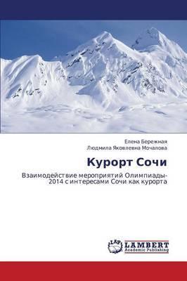 Kurort Sochi