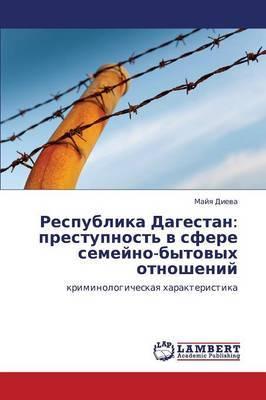 Respublika Dagestan: Prestupnost' V Sfere Semeyno-Bytovykh Otnosheniy