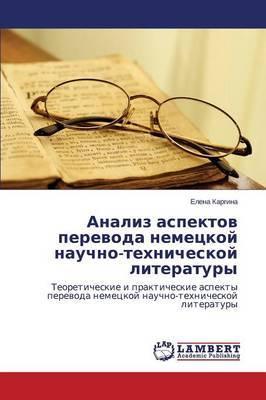 Analiz Aspektov Perevoda Nemetskoy Nauchno-Tekhnicheskoy Literatury