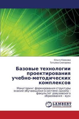 Bazovye Tekhnologii Proektirovaniya Uchebno-Metodicheskikh Kompleksov