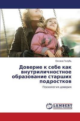 Doverie K Sebe Kak Vnutrilichnostnoe Obrazovanie Starshikh Podrostkov