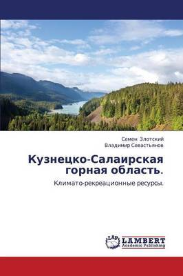 Kuznetsko-Salairskaya Gornaya Oblast'.
