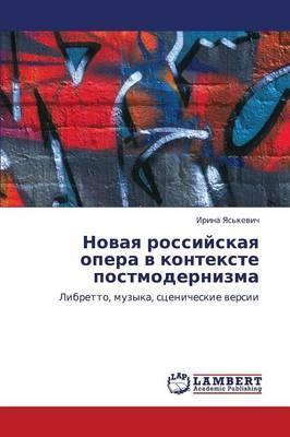 Novaya Rossiyskaya Opera V Kontekste Postmodernizma