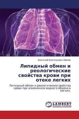 Lipidnyy Obmen I Reologicheskie Svoystva Krovi Pri Oteke Legkikh