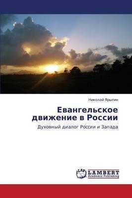 Evangel'skoe Dvizhenie V Rossii