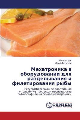 Mekhatronika V Oborudovanii Dlya Razdelyvaniya I Filetirovaniya Ryby