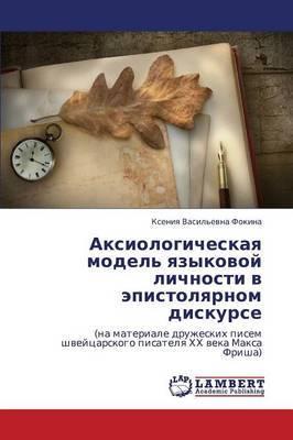 Aksiologicheskaya Model' Yazykovoy Lichnosti V Epistolyarnom Diskurse