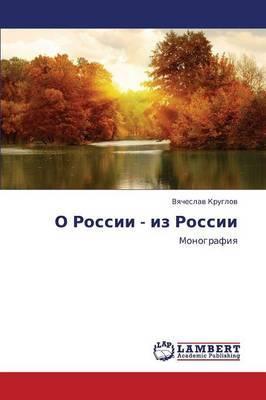 O Rossii - Iz Rossii