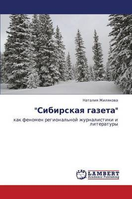 Sibirskaya Gazeta