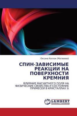 Spin-Zavisimye Reaktsii Na Poverkhnosti Kremniya