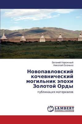 Novopavlovskiy Kochevnicheskiy Mogil'nik Epokhi Zolotoy Ordy