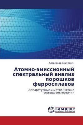 Atomno-Emissionnyy Spektral'nyy Analiz Poroshkov Ferrosplavov