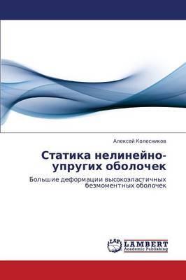 Statika Nelineyno-Uprugikh Obolochek