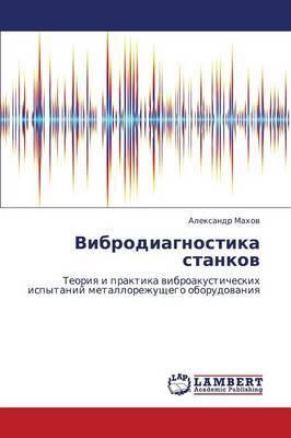 Vibrodiagnostika Stankov