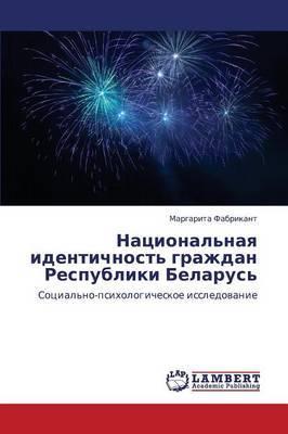 Natsional'naya Identichnost' Grazhdan Respubliki Belarus'
