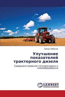 Uluchshenie Pokazateley Traktornogo Dizelya