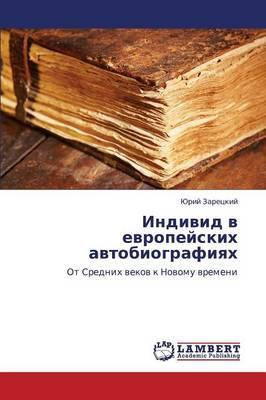 Individ V Evropeyskikh Avtobiografiyakh