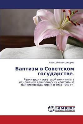 Baptizm V Sovetskom Gosudarstve.