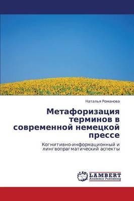 Metaforizatsiya Terminov V Sovremennoy Nemetskoy Presse