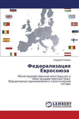 Federalizatsiya Evrosoyuza