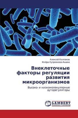 Vnekletochnye Faktory Regulyatsii Razvitiya Mikroorganizmov