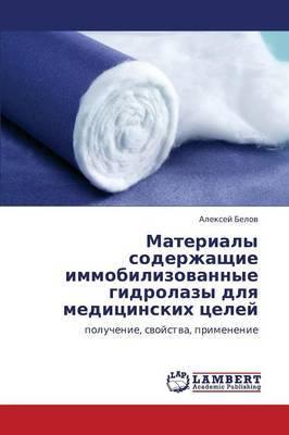 Materialy Soderzhashchie Immobilizovannye Gidrolazy Dlya Meditsinskikh Tseley