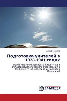Podgotovka Uchiteley V 1928-1941 Godakh