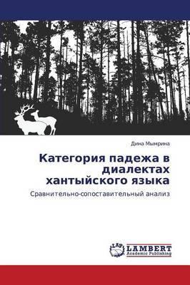 Kategoriya Padezha V Dialektakh Khantyyskogo Yazyka